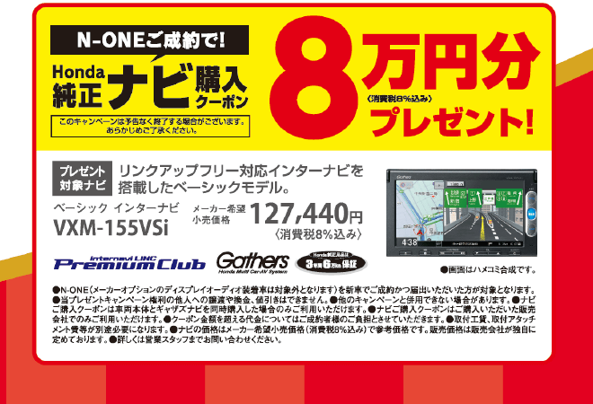 n-one-campaign